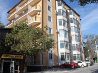 Gelendzhik, Turgenev st, house 43. Apartment house