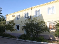 Gelendzhik, Michurin st, house 20. Apartment house