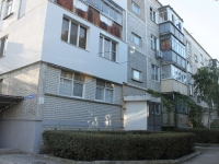 Gelendzhik, Nakhimov st, house 6. Apartment house