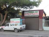 Gelendzhik, store Гамма-Юг, Pionerskaya st, house 11
