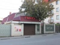 Геленджик, улица Пионерская, дом 25. магазин