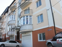 Gelendzhik, Privetlivaya st, house 44. Apartment house