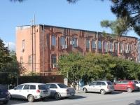 Геленджик, улица Севастопольская, дом 29. органы управления