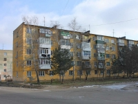 Goryachy Klyuch, Vokzalnaya square, house 2. Apartment house
