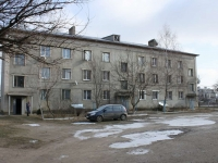 Goryachy Klyuch, Vokzalnaya square, house 4. Apartment house