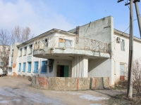 Goryachy Klyuch, Vokzalnaya square, house 5. store
