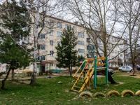 Goryachy Klyuch, Vokzalnaya square, house 1. Apartment house