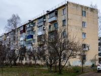 Goryachy Klyuch, Vokzalnaya square, house 3. Apartment house