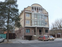 Goryachy Klyuch, Voroshilov st, house 3. multi-purpose building
