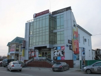 Goryachy Klyuch, Voroshilov st, house 20. shopping center