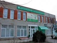 Горячий Ключ, улица Ворошилова, дом 30. банк