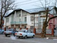 Горячий Ключ, улица Ворошилова, дом 33. завод (фабрика) Завод Нефтегазопромыслового Оборудования