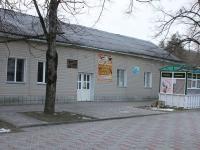 Goryachy Klyuch, 疗养院 Горячий Ключ, Psekupskaya st, 房屋 2