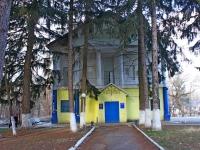 Горячий Ключ, санаторий Горячий Ключ, улица Псекупская, дом 2