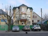 Goryachy Klyuch, hotel Скарлетт, Psekupskaya st, house 15/1