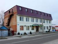 Горячий Ключ, улица Псекупская, дом 40. многофункциональное здание