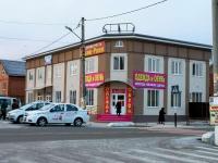 Goryachy Klyuch, Psekupskaya st, house 48. store