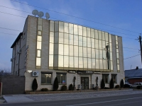Goryachy Klyuch, 旅馆 Гранд, Psekupskaya st, 房屋 85