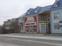 Горячий Ключ, улица Псекупская, дом 128Г/2. магазин