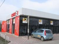 Goryachy Klyuch, Psekupskaya st, house 131А. store
