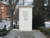 Goryachy Klyuch, commemorative sign 100 лет курортуPsekupskaya st, commemorative sign 100 лет курорту