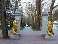 Goryachy Klyuch, monument Арка 50 лет курортуPsekupskaya st, monument Арка 50 лет курорту