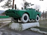 Горячий Ключ, памятник БТРулица Псекупская, памятник БТР