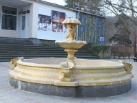 Goryachy Klyuch, fountain АмурыPsekupskaya st, fountain Амуры