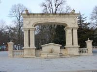 Goryachy Klyuch, park ГорныйPsekupskaya st, park Горный