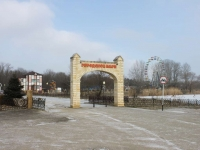 Goryachy Klyuch, park ПКиОPsekupskaya st, park ПКиО