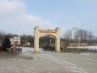 Goryachy Klyuch, 公园 ПКиОPsekupskaya st, 公园 ПКиО