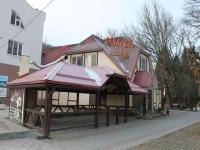Goryachy Klyuch, 咖啡馆/酒吧 Русь, Lenin st, 房屋 6А
