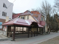 Goryachy Klyuch, cafe / pub Русь, Lenin st, house 6А