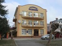 Горячий Ключ, гостиница (отель) Псекупс, улица Ленина, дом 11А