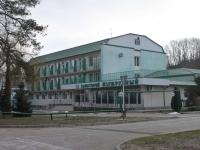 Goryachy Klyuch, st Lenin, house 14. health resort