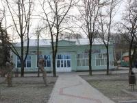 Goryachy Klyuch, Lenin st, 房屋 16. 商店