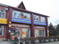 Goryachy Klyuch, Lenin st, house 22. multi-purpose building