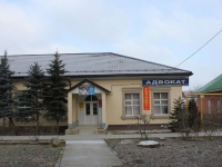 Goryachy Klyuch, Lenin st, 房屋 25А. 多功能建筑