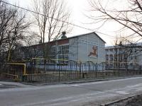 Горячий Ключ, школа №1, улица Ленина, дом 26