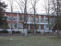 Goryachy Klyuch, school №1, Lenin st, house 26