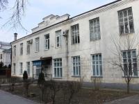 Goryachy Klyuch, Lenin st, house 33. library