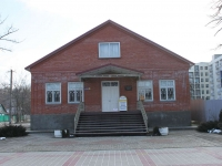 Goryachy Klyuch, Lenin st, house 34А. museum