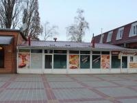 Goryachy Klyuch, Lenin st, house 43А. cafe / pub