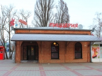 Goryachy Klyuch, Lenin st, house 43. cafe / pub