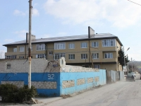 Goryachy Klyuch, Lenin st, 房屋 92. 公寓楼