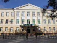 Goryachy Klyuch, 学校 №2, Lenin st, 房屋 137