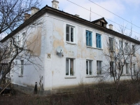 Goryachy Klyuch, Lenin st, house 145. Apartment house