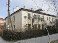 Goryachy Klyuch, Lenin st, house 157. Apartment house