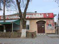 Горячий Ключ, улица Ленина, дом 159. магазин