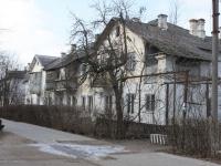 Goryachy Klyuch, Lenin st, 房屋 163. 公寓楼